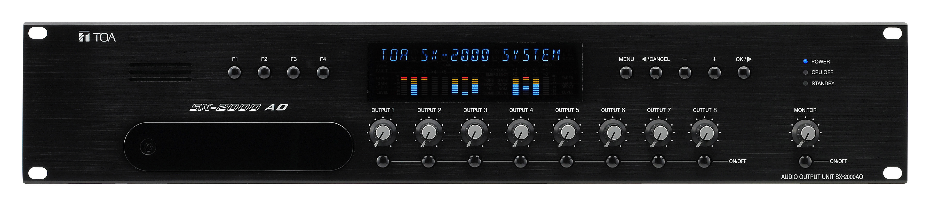 SX-2000AO Audio Output Unit