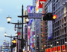 Japan: Ginza Super Security Lamp